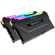 Corsair Vengeance RGB Pro 32GB Kit, DDR4-3200 MHz (2x16GB), schwarz