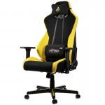 Nitro Concepts S300 Gaming Chair, Astral Yellow