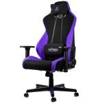 Nitro Concepts S300 Gaming Chair, Nebula Purple