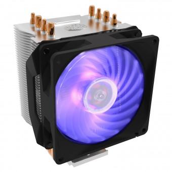 Cooler Master Hyper H410R RGB (supersilent)